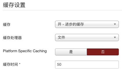 enable-system-cache